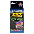 Prostaff Fiber Sponge for Coated Body - gąbka do mycia