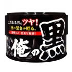 "Prostaff High Gloss Car Wax For Black ""Ore No Kuro"""