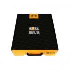 ADBL Gift Box (L) 0.5L - pudełko prezentowe